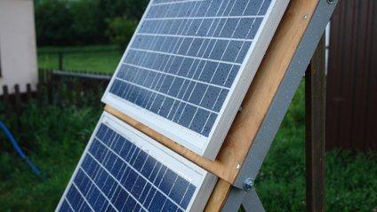 Сонячна електростанція - фото 1