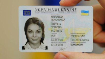 Пластикові паспорта з чіпом дозволять обирати президентів і депутатів в онлайн-режимі - фото 1