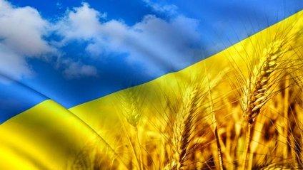 Українці сьогодні святкують День Прапора - фото 1