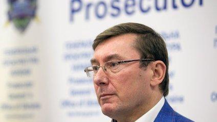 Генпрокурор каже, що винним у прослуховуванні з боку НАБУ може бути СБУшник - фото 1