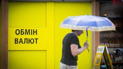 Тепер обміняти валюту українцям стане простіше - фото 1