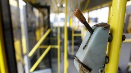 Транспорт - фото 1