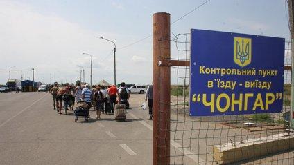 На пункті пропуску на виїзді з Криму утворилася черга - фото 1