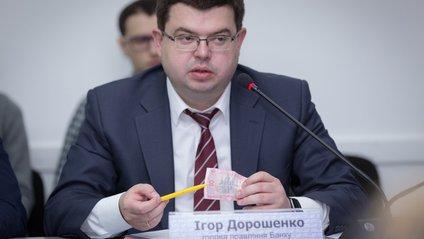 """Головою правління банку """"Михайлівський"""" є Ігор Дорошенко - фото 1"""
