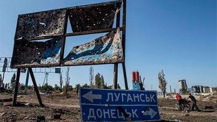 Тука представив план деокупації Донбасу - фото 1