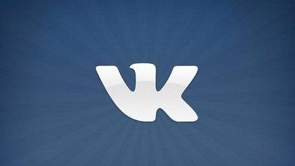 """""""ВКонтакті"""" переклали на галицьку говірку - фото 1"""