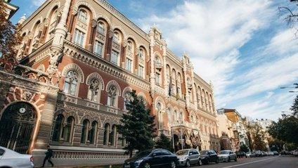 Нацбанк ліквідував ще один український банк - фото 1