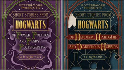 У вересні вийдуть 3 збірки оповідань про всесвіт Гаррі Поттера - фото 1