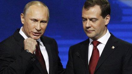 Путін і Медведєв - фото 1
