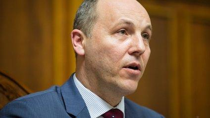 Парубій сказав, чому Україні потрібна летальна зброя - фото 1