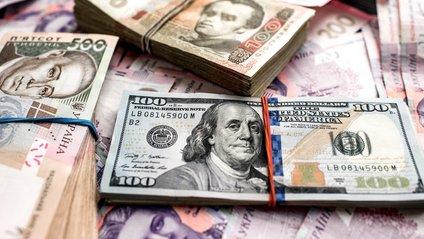 Як виросла середня зарплата в Україні - фото 1
