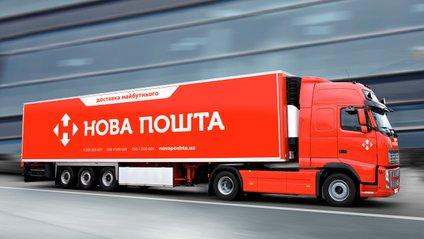 """""""Нова пошта"""" зможе закупляти товари з американських веб-магазинів - фото 1"""