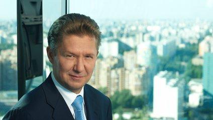 Голова Газпрому Олексій Міллер - фото 1