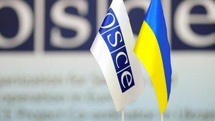 Німеччина скликає неформальну зустріч ОБСЄ щодо України - фото 1