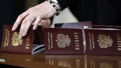 МЗС припускає встановлення візового режиму з Росією - фото 1