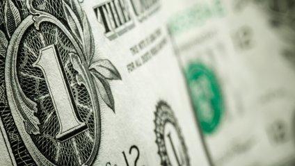Barclays Capital покращив прогноз щодо курсу гривні - фото 1