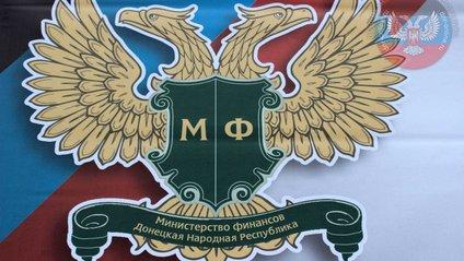 """Чиновники """"ДНР"""" одержували українські соцвиплати - фото 1"""