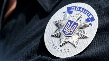 У Дніпрі запустили додаток для виклику поліції - фото 1