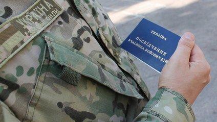 Добровольцям присвоять статус учасників бойових дій - фото 1