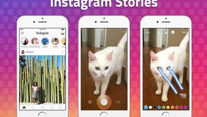 Представили додаток Instagram Stories, у якому записи самовидаляються - фото 1