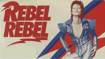 """Музиканти виконали хіт Бові """"Rebel Rebel"""" - фото 1"""