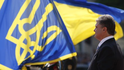 Україна і ЄС - фото 1