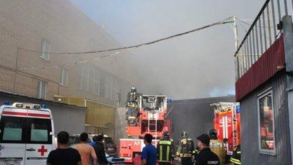 Пожежа - фото 1