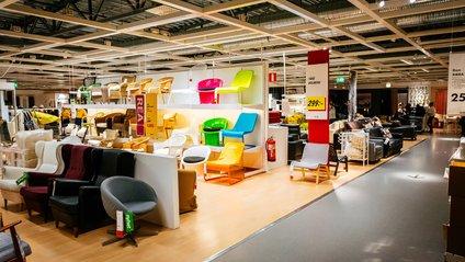 IKEA - фото 1