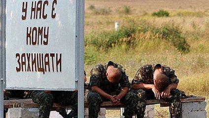 З'явилося відео, як перевиховують п'яниць у десантній бригаді - фото 1