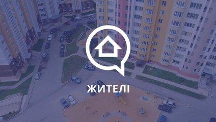 В Україні з'явилася сусідська соціальна мережі - фото 1