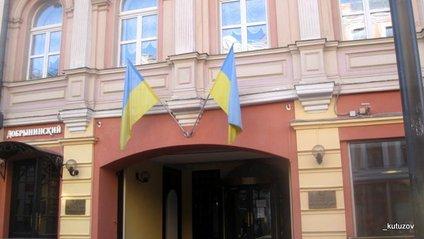 Культурний центр України - фото 1