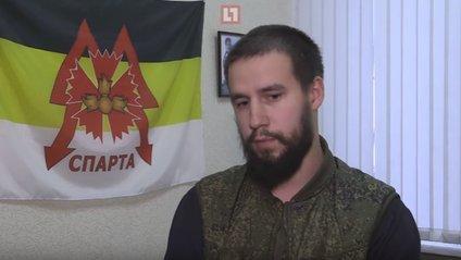"""Воха очолив бандформування """"Спарта"""" - фото 1"""