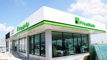 У НБУ розповіли про націоналізацію Приватбанку - фото 1