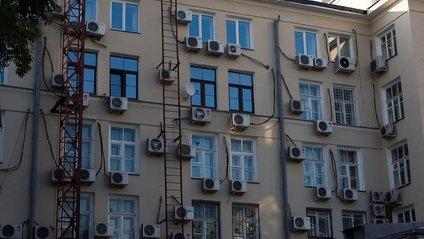 У країнах зменшуватимуть використання гідрофторвуглеців, - фото 1