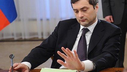 Владислав Сурков - фото 1