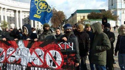 Марш за легалізацію наркотиків у Києві завершився бійкою - фото 1