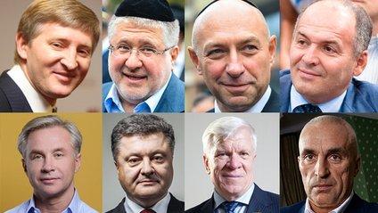 Найбагатші українці за версією Forbes - фото 1