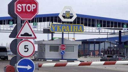 Стали жорсткішими правила виїзду з України для дітей до 16 років - фото 1