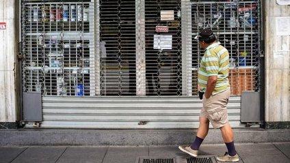 У Венесуелі почався 12-годинний загальний страйк - фото 1