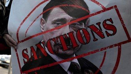 Порошенко підписав указ про введення персональних санкцій проти Росії - фото 1
