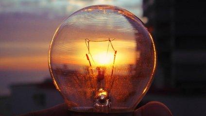 Стало відомо, чи українцям відключатимуть світло взимку - фото 1