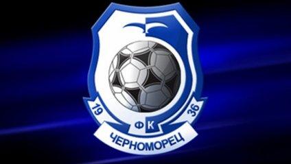 Емблема українського клубу стала однією з найкращих у світі - фото 1