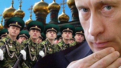 Росія готується до війни? - фото 1