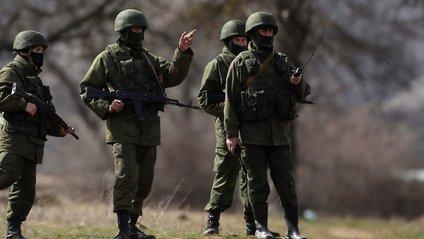 Вищий спецсуд завів справу по факту збройної агресії РФ проти України - фото 1