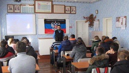 """Школи в """"ДНР"""" - фото 1"""