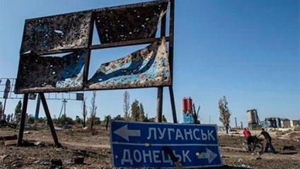 невтішний прогноз щодо Донбасу - фото 1