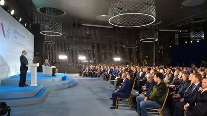 Виступ Путіна в Ялті - фото 1