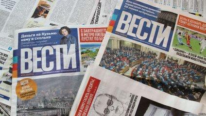 """У Раді хочуть впровадити санкції проти Медведчука та """"Вестей"""" - фото 1"""