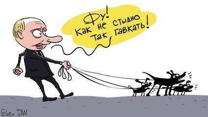 Карикатура на Путіна - фото 1
