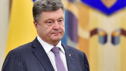 Україна виконала всі 144 вимоги щодо безвізу, - Порошенко - фото 1